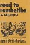 ROAD TO REMBETIKA (H/B)