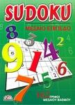 SUDOKU - ΜΕΣΑΙΟ ΕΠΙΠΕΔΟ