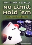 NO LIMIT HOLD 'EM