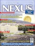 NEXUS, ΤΕΥΧΟΣ 53, ΙΟΥΝΙΟΣ 2011
