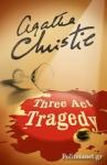 (P/B) THREE ACT TRAGEDY