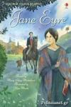 (H/B) JAYNE EYRE