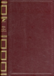 Η ΜΟΝΟΜΑΧΙΑ -  Η ΑΡΡΑΒΩΝΙΑΣΤΙΚΙΑ (ΒΙΒΛΙΟΔΕΤΗΜΕΝΗ ΕΚΔΟΣΗ)