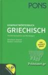 PONS KOMPAKTWORTERBUCH GRIECHISCH (+ONLINE WORTERBUCH)