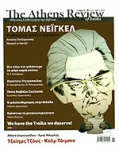 THE ATHENS REVIEW OF BOOKS, ΤΕΥΧΟΣ 22, ΟΚΤΩΒΡΙΟΣ 2011