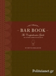 (H/B) ULTIMATE BAR BOOK