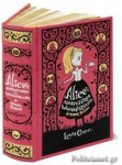 (H/B) ALICE'S ADVENTURES IN WONDERLAND