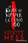 (P/B) THE KNIFE OF NEVER LETTING GO