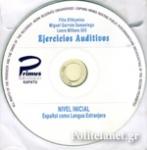 (CD) EJERCICIOS AUDITIVOS