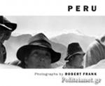 (H/B) PERU