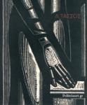 Α. ΤΑΣΣΟΣ, 1914-1985