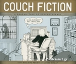 (P/B) COUCH FICTION