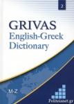 GRIVAS ENGLISH-GREEK DICTIONARY 2, M-Z