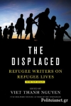 (P/B) THE DISPLACED