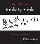 (P/B) STROKE BY STROKE