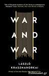 (P/B) WAR AND WAR