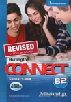 CONNECT B2 STUDENT'S BOOK (REVISED FOR ECCE 2013 CHANGES)