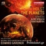 (CD) HOLST: THE PLANETS / STRAUSS: ALSO SPRACH ZARATHUSTRA
