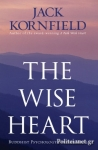 (P/B) THE WISE HEART