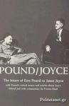 (P/B) POUND/JOYCE