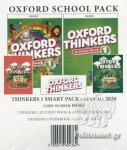 (SMART PACK) THINKERS 1, STUDENT BOOK (+ALPHABET BOOK+WORKBOOK+LEXICAL BOOK)