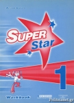 SUPER STAR 1 - WORKBOOK