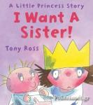 (P/B) I WANT A SISTER!