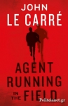 (P/B) AGENT RUNNING IN THE FIELD