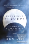 (P/B) INVISIBLE PLANETS