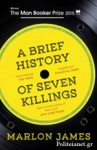 (P/B) A BRIEF HISTORY OF SEVEN KILLINGS
