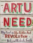 (P/B) ART U NEED