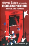 (P/B) VIRTUE AND TERROR