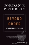 (P/B) BEYOND ORDER (EXPORT EDITION)
