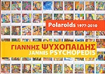 POLAROIDS 1977-2010