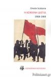 Η ΚΟΚΚΙΝΗ ΔΙΕΤΙΑ, 1968-1969