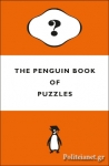 (P/B) THE PENGUIN BOOK OF PUZZLES