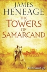 (P/B) THE TOWERS OF SAMARCAND