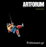 ARTFORUM, VOLUME 57, ISSUE 4, DECEMBER 2018