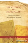 (H/Β) INDENTIFYING WITH NATIONALITY