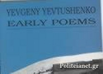 (P/B) EARLY POEMS