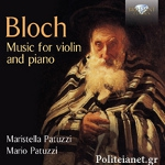 (CD) MUSIC FOR VIOLIN AND PIANO