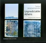 UNPREDICTABLE ATHENS