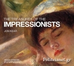 (H/B) THE TREASURES OF THE IMPRESSIONISTS