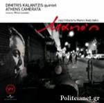 (CD) MANO'S