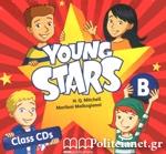 (CD) YOUNG STARS B' CLASS