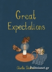 (H/B) GREAT EXPECTATIONS