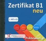 (MP3-CD) ZERTIFIKAT B1 NEU