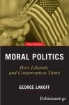 (P/B) MORAL POLITICS