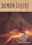 (P/B) DEMON LOVERS