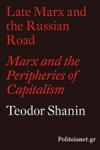 (P/B) LATE MARX AND THE RUSSIAN ROAD